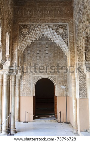 "Carvings and ""muqarnas"" in the ""Patio de los Leones"" of the Alhambra, Granada"