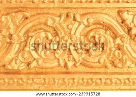Carvings Of Thai Art  In a Temple - stock photo