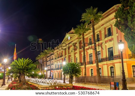 Casa Consistorial, a Government Building in Murcia City, Spain.