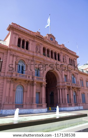 Casa Rosada (Pink House) Presidential Palace of Argentina. May Square, Buenos Aires. - stock photo