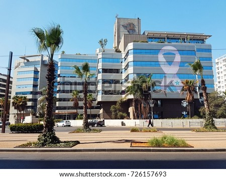 Casablanca, Morocco , 2 October 2017 , Headquarter of the Banque Populaire in casablanca