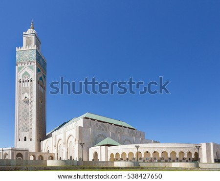 Casablanca, Morocco - September 16, 2015; View of the Great Mosque of Hassan II in Casablanca, Morocco