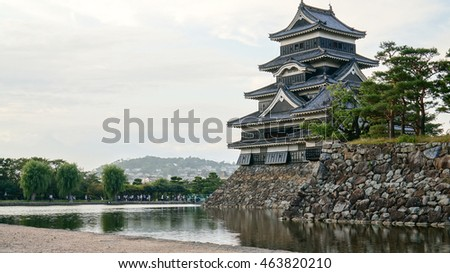 Castle in Matsumoto, Japan.