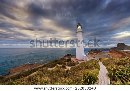 Castle Point Lighthouse at sunrise, Wairarapa New Zealand - stock photo