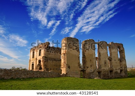 Castle ruins in Poland - stock photo