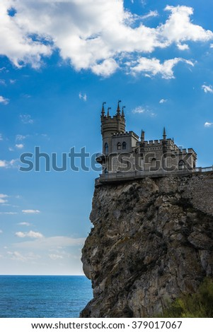 castle swallow's nest from a distance at sea listed building