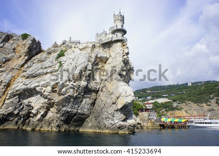 Castle swallow's nest  in Crimea on the coast