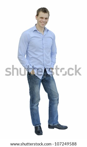 Casual man standing - stock photo
