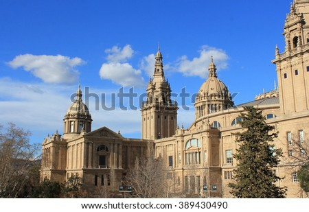 Catalan National Museum of Art in Barcelona, Spain - stock photo