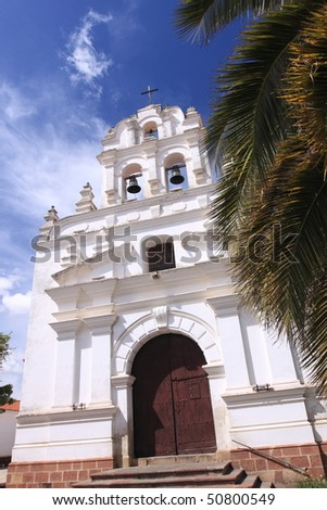 Cathedral in Sucre, Bolivia - stock photo