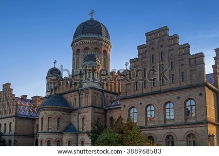 Cathedral made from brown bricks of Chernivtsi State Univercity, Ukraine