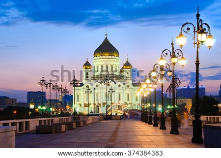 Cathedral of Christ the Savior and Patriarchal Bridge at night - Moscow, Russia