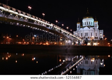 Cathedral of Christ the Savior in Moscow at night - stock photo