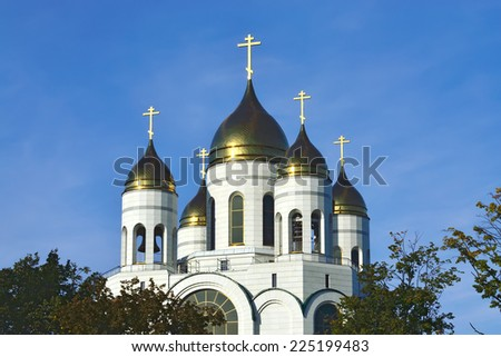 Cathedral of Christ the Savior. Kaliningrad (formerly Koenigsberg), Russia