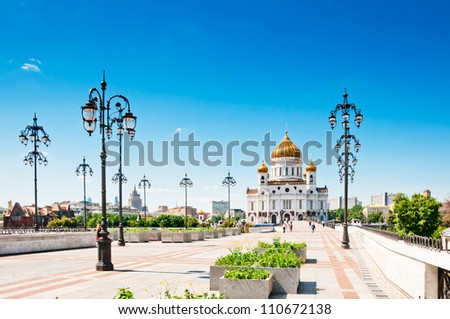 Cathedral of Christ the Savior, Moscow, Russia - stock photo