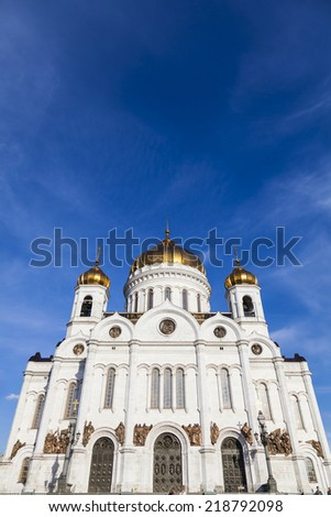 Cathedral of Christ the Saviour,Moscow ,Russia  - stock photo