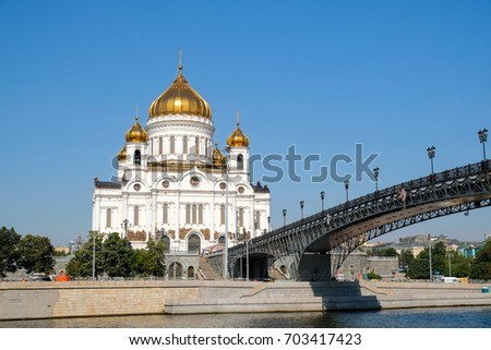 Cathedral of Christ the Saviour with Patriarshy Bridge across Moskva River and blue sky background, a Russian Orthodox cathedral in Moscow, Russia