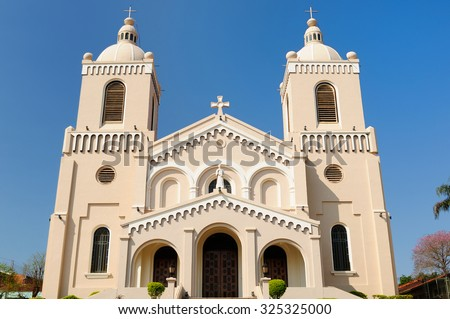 Cathedral of downtown Encarnacion city, Paraguay, South America - stock photo