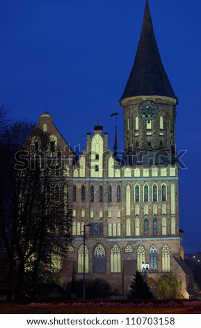 Cathedral of Immanuel Kant in Kaliningrad, Russia - stock photo