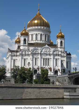 Cathedral of Jesus Christ in Moscow Russia