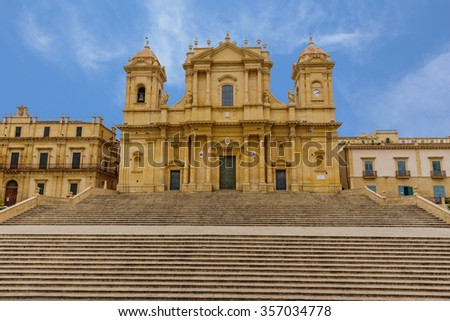 Cathedral of Noto sicily baroque style