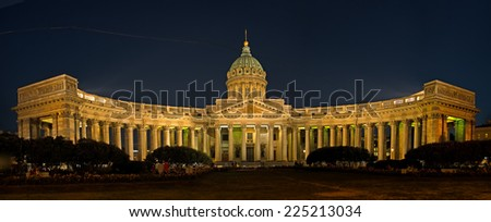 Cathedral of Our Lady of Kazan in St.-Petersburg, Russia - stock photo