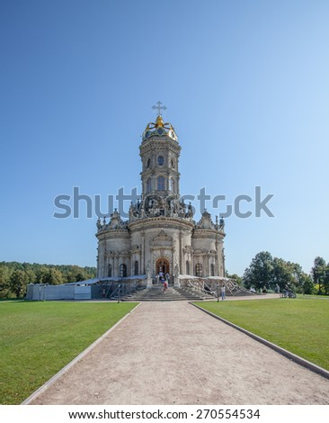 Cathedral of Our Lady  Sign Znamenskaya  restoration in a village Dubrovitsy in the Moscow region - stock photo