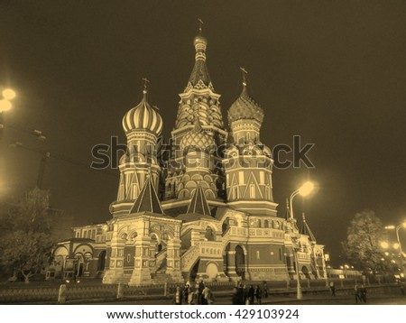 Cathedral of Saint Basil in Moscow Russia at night - vintage sepia look - stock photo