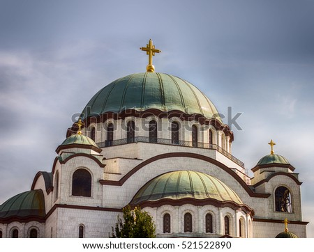 Cathedral of Saint Sava, Belgrade, Serbia.