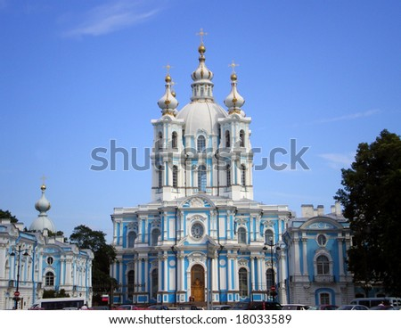 Cathedral of Smolny Convent of  the Resurrection in Saint-Petersburg, Russia