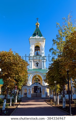 Cathedral of St. Nicholas. Valuyki. Russia. Built in 1840. It is the oldest building in the city.