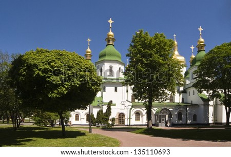 Cathedral of St. Sophia, Kiev, Ukraine