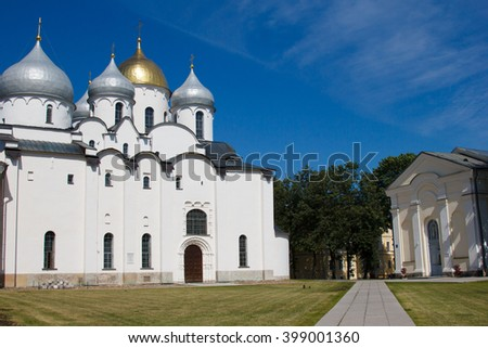 Cathedral of St. Sophia - the main Orthodox Church in Veliky Novgorod, created in 1045-1050 years. Historic oldest Church in Russia, built by the Slavs. Christian Church of the fortress  - stock photo