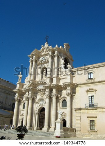 Cathedral of Syracuse, Sicily - stock photo