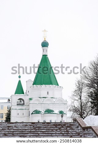 Cathedral of the Archangel Michael in Nizhny Novgorod, Russia  - stock photo
