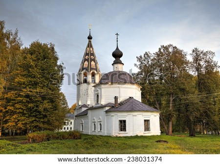 Cathedral of the Assumption. Ples, Golden Ring of Russia - stock photo