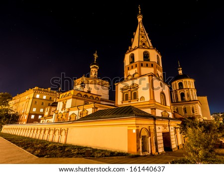 Cathedral of the Epiphany, Irkutsk, Russia at night. Rebuilt after a fire in 1718.
