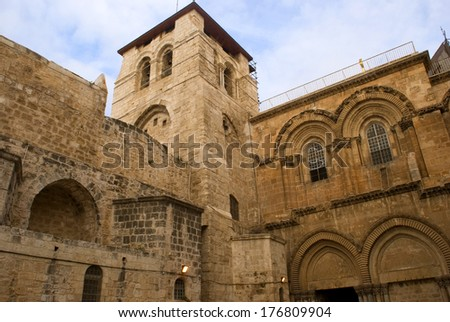 Cathedral of the Holy Sepulchre, Jerusalem, Israel - stock photo