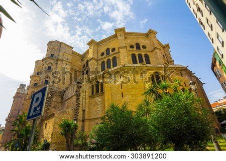 Cathedral of the Incarnation in Malaga, Spain - stock photo