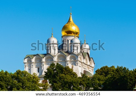 Cathedral of the Moscow Kremlin (Cathedral of the Archangel) in summer sunny day