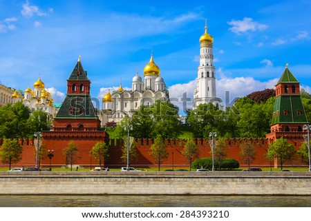 Cathedral of the Moscow Kremlin in summer sunny day - stock photo