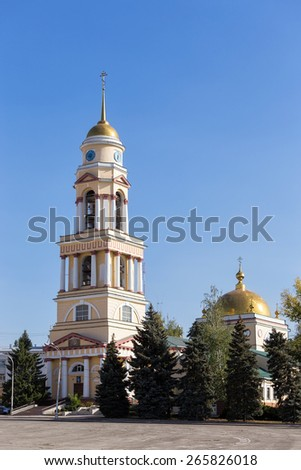 Cathedral of the Nativity on the Cathedral Square in Lipetsk, Russia - stock photo
