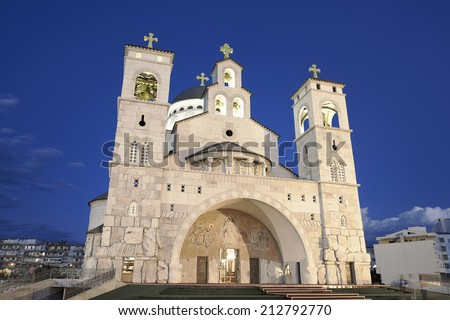 Cathedral of the Resurrection In Podgorica by night, Montenegro - stock photo