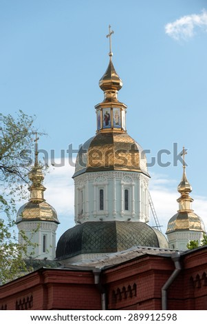 Cathedral of the St. Intercession orthodox Monastery in Kharkiv, Ukraine in sunny summer day - stock photo