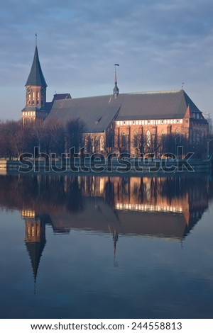 Cathedral on the island of Kant with the reflection in a river