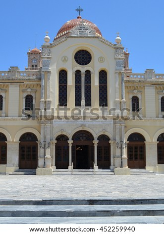 Cathedral Saint Minas at Heraklion, Crete Greece