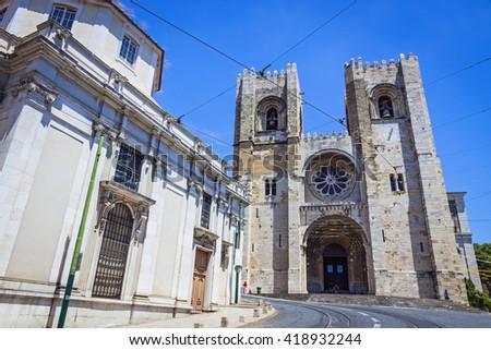 Cathedral Santa Maria Maior de Lisboa (also known as Se de Lisboa). The oldest and the famous church of Lisbon, Portugal - stock photo