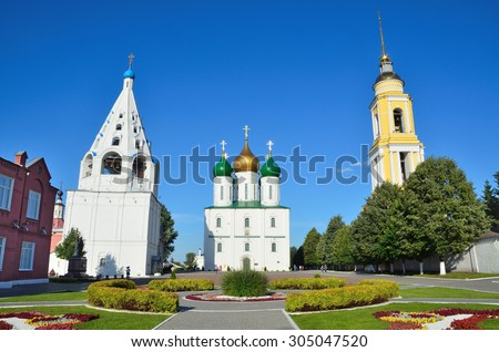 Cathedral [Sobornaya] square in Kolomna, Moscow region, Russia - stock photo