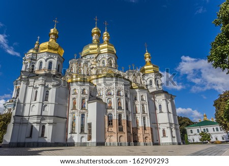 Cathedral with golden domes in the Kiev Pechersk Lavra, Ukraine