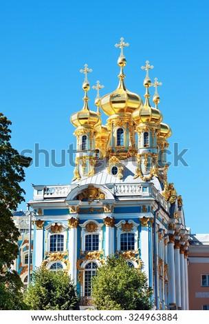 Catherine Palace in Tsarskoe Selo (Pushkin), St Petersburg, Russia - stock photo